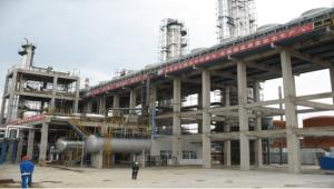 Aparato químico de metanol RongXin en Mongolia Interior